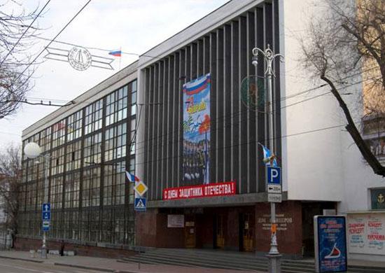 Дом офицеров Черноморского флота
