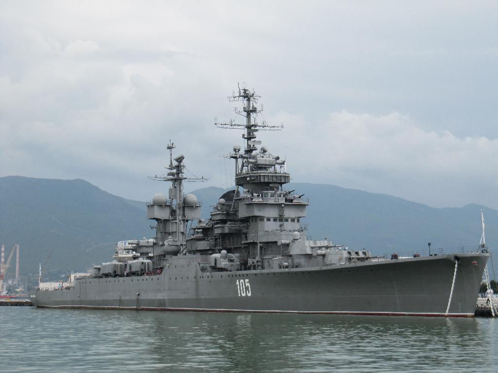 михаил кутузов фото крейсер