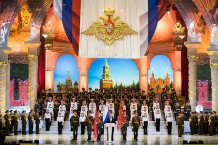 Центральный военный оркестр МО РФ