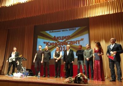Участники «Кинодесанта»