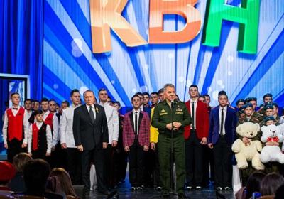 финал игр КВН на Кубок Министра обороны РФ