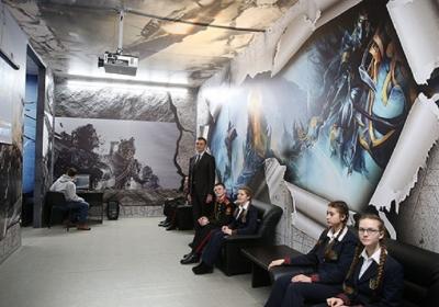 Игровой центр «Патриот»