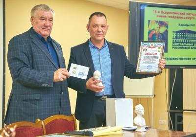 Всероссийского литературного конкурса имени генералиссимуса А.В.Суворова