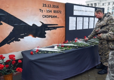 память о жертвах крушения Ту-154 под Сочи