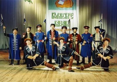 ансамбль «Волжские казаки»