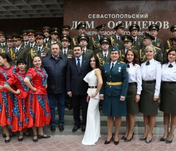 Крымская волна – 2017