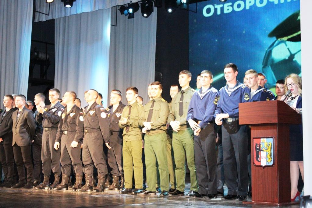 КВН Хабаровск