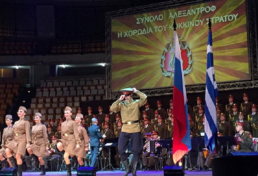 Академический ансамбль песни и пляски Российской Армии имени А.В. Александрова  в Греции