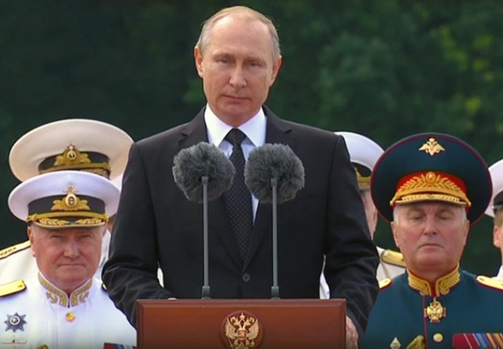 Путин День ВМФ