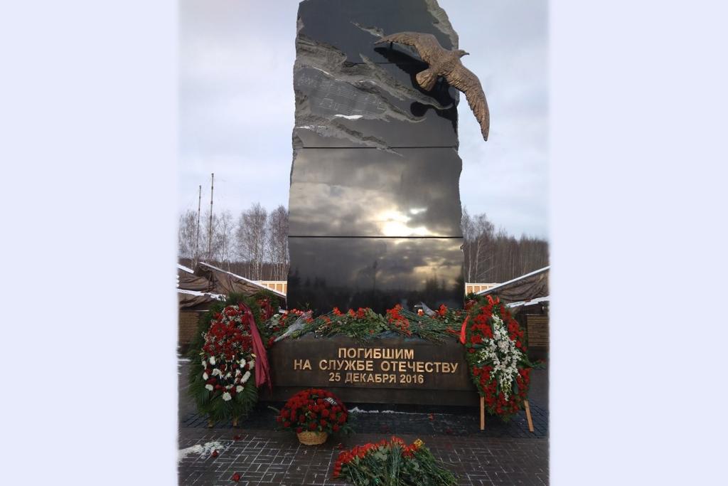 Стелла памяти погибшим