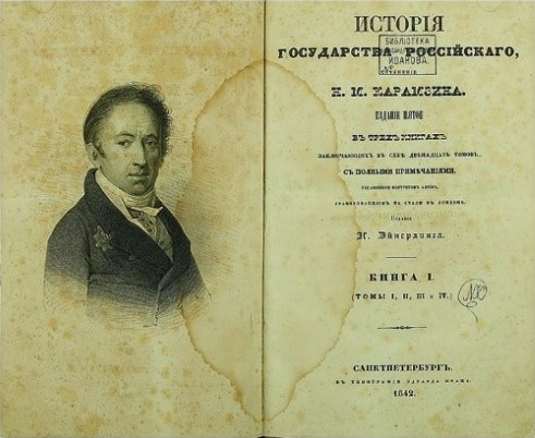 Русская литература 18 века обзор тематики и жанровых особенностей