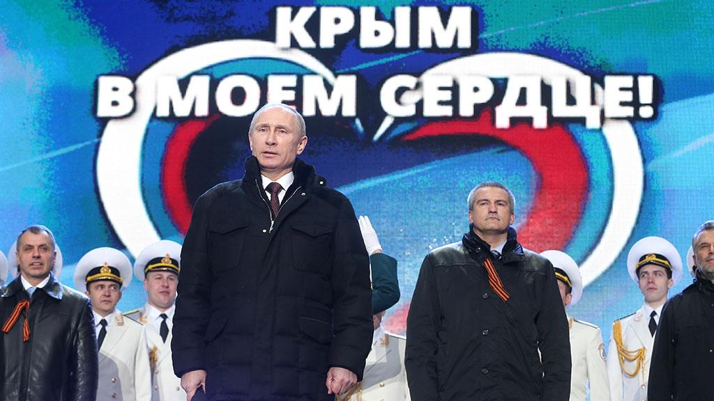воссоединения Крыма и Севастополя с Россией