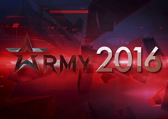 II Международный военно-технический форум «АРМИЯ-2016»