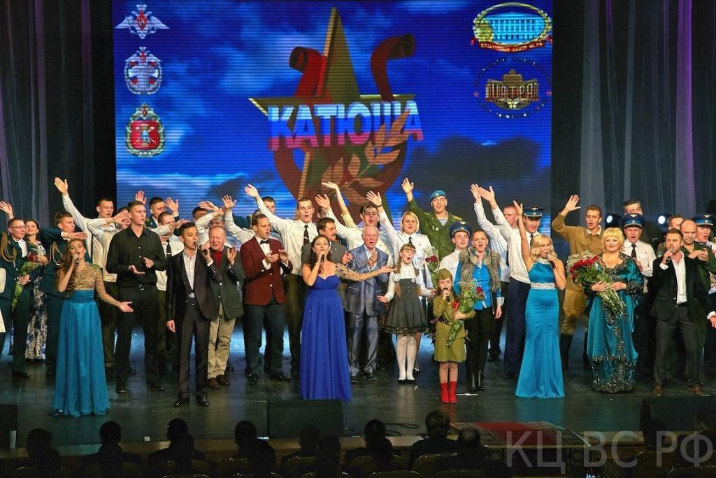 """фестиваль военной песни """"Катюша"""" 2015"""