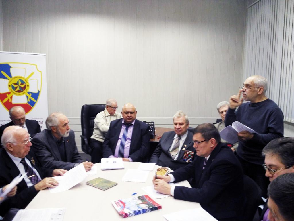 Орг.комитет празднования 50-летия политучилищ