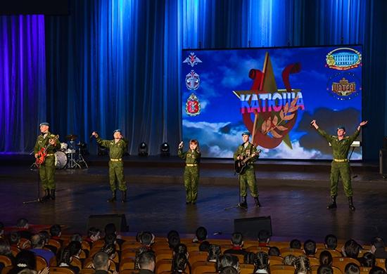 фестиваль военной песни «Катюша»