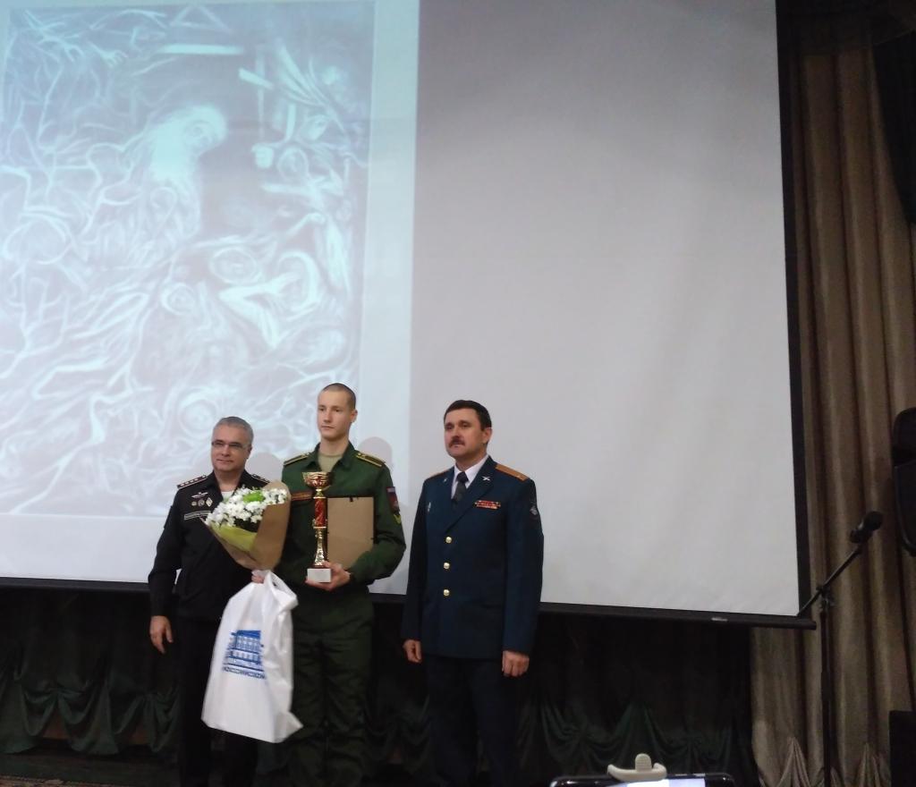 II Всероссийский конкурс на лучший военный плакат «Родная армия»