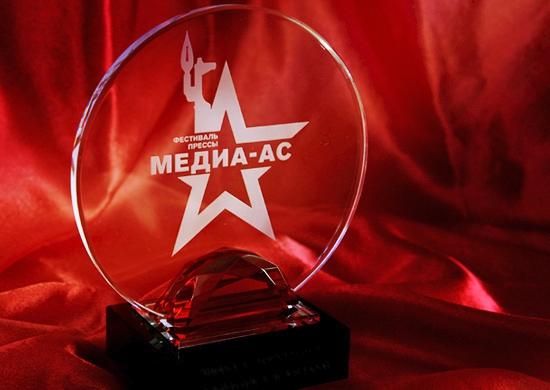 «МЕДИА-АС – 2016»
