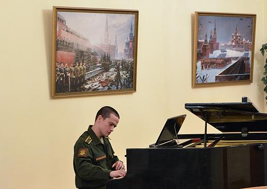Военный университет Минобороны России