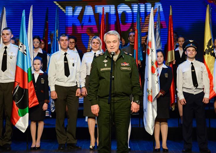 Фестиваль военной песни «Катюша» 2015