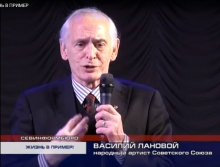 Василий Семенович Лановой