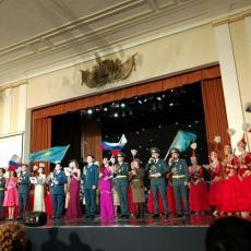 Концерт Дружбы в Ансамбле Александрова