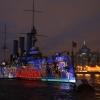 Фестиваль света на крейсере «Аврора»