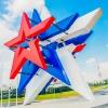 Звезда Триколор