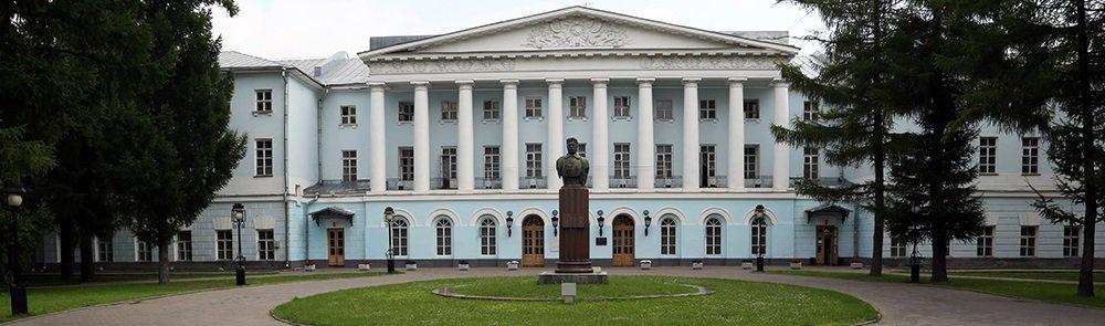 Центральный Дом Российской Армии им. М.В.Фрунзе