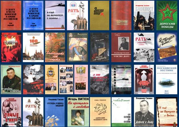 Военно-художественная студия писателей (ВХСП)