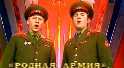 Ансамбль Александрова!