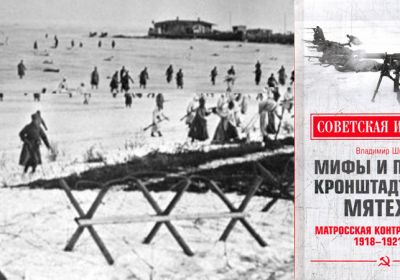 книга Владимира Шигина