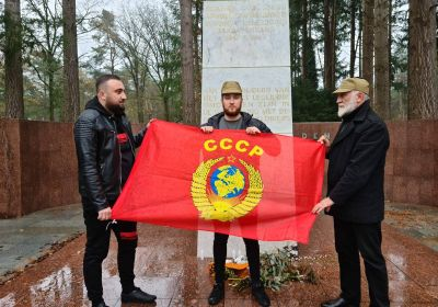 День Неизвестного Солдата на Мемориале Советское Поле Славы в г. Леузден