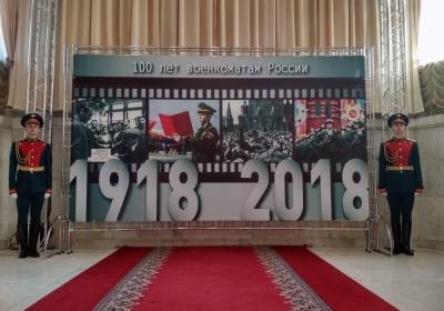100 лет военкоматам