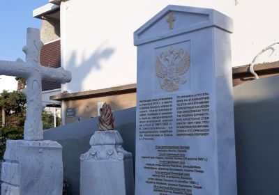 Стела в память о русских моряках, похороненных в 1897-1909 годах на о. Крит