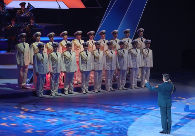 Ансамбль имени Александрова