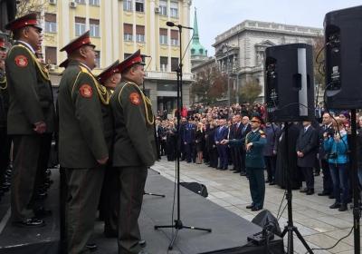В Сербии открыли парк имени Александрова