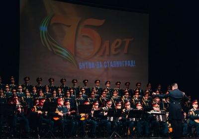 ансамбль Александрова выступил в Волгограде