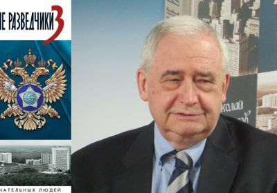 «Легендарные разведчики-3». Николай Долгополов.