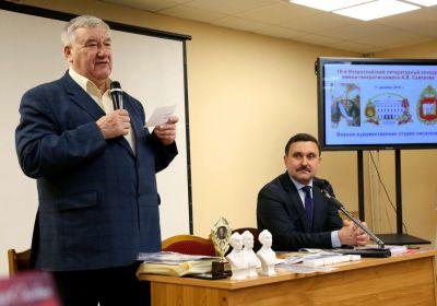 литературный конкурс имени А.В.Суворова