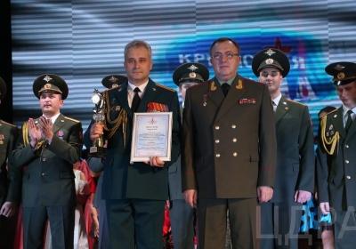 """""""Крымская волна - 2017"""""""