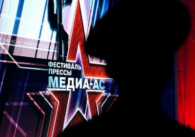 фестиваль «Медиа-Ас-2018»