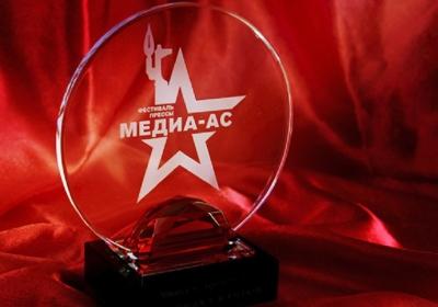 «МЕДИА-АС-2018»