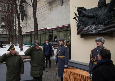 Открытие мемориальной доски дирижеру Валерию Халилову