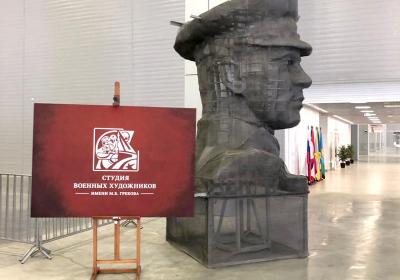 Студии военных художников имени М.Б. Грекова