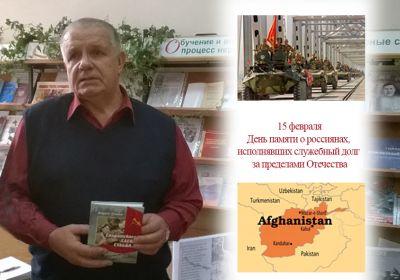 Вадим Зимин