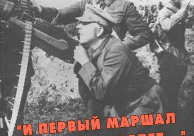 135-летию со дня рождения К.Е. Ворошилова