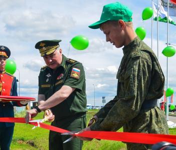Центр военно-патриотического воспитания молодёжи «Авангард»