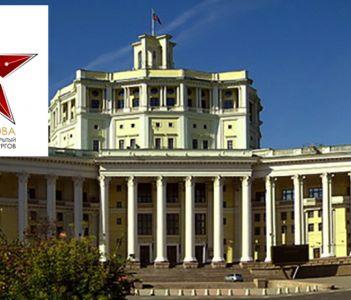Всероссийский открытый конкурс драматургов «Сила слова»