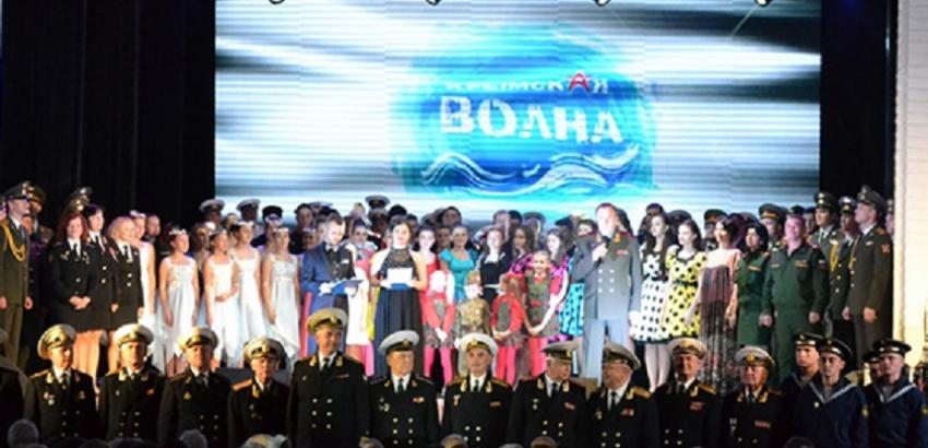 «Крымская волна-2017»